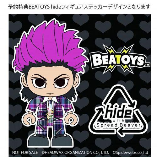 BEATOYS / hide フィギュア