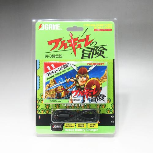 BGAMEナムコクラシックシリーズ11 / ワルキューレの冒険