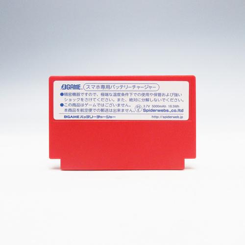BGAME/CAPCOM CLASSICS ロックマン2